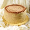 Elegant Cakery Classic Yellow Cake